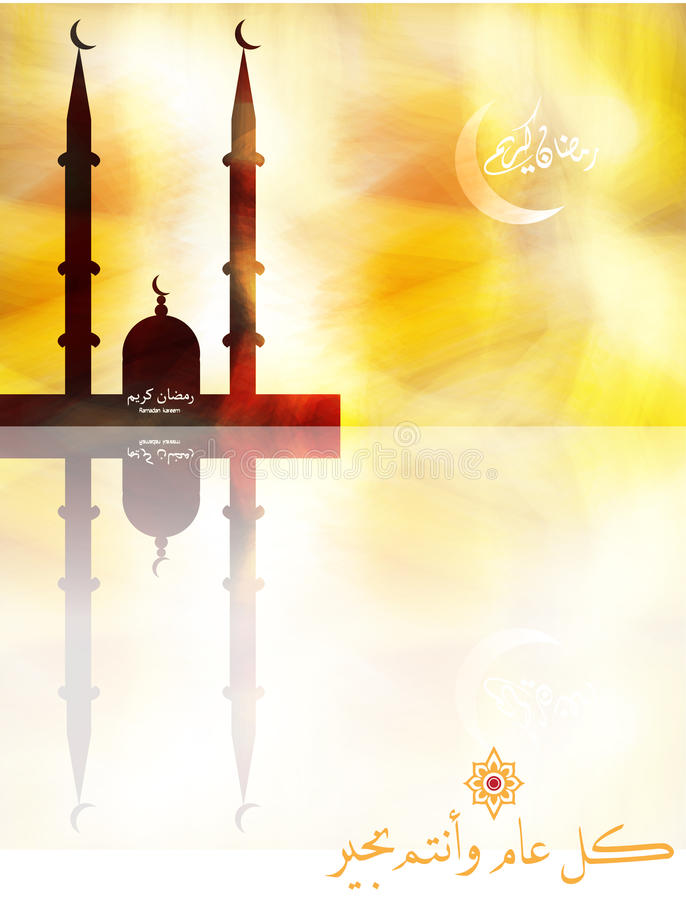Mooie Islamitische achtergrond ter gelegenheid van de maand van ramadan