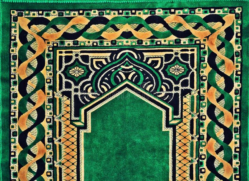 Mooie Islamitische het bidden deken royalty-vrije stock foto