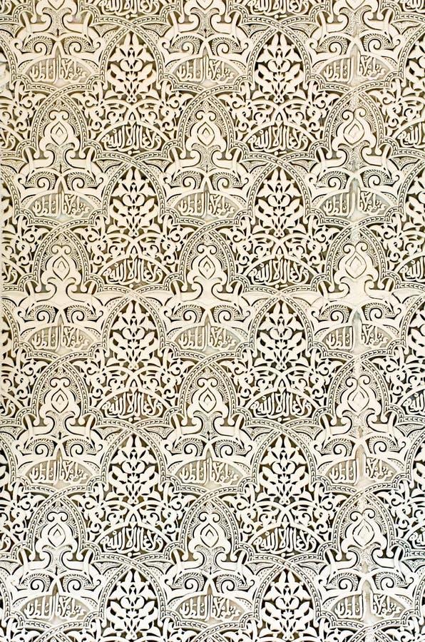 Mooie Marokkaanse Islamitische Architectuur die deisgn bouwt royalty-vrije stock afbeeldingen