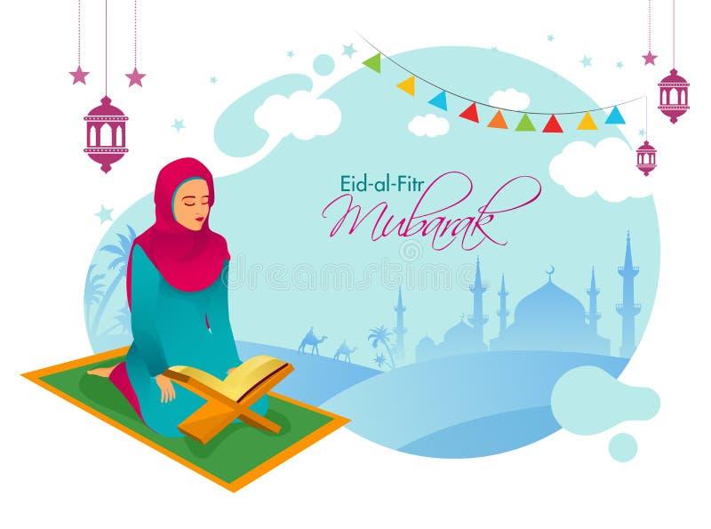 Mooie moslimquran van de vrouwenlezing met silhouetmoskee op woestijnmening voor Eid Mubarak-viering stock illustratie