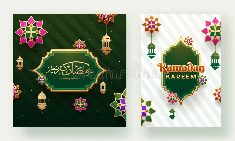 Mooie post of kaartreeks van Ramadan Kareem op groene en witte kleurenachtergrond vector illustratie