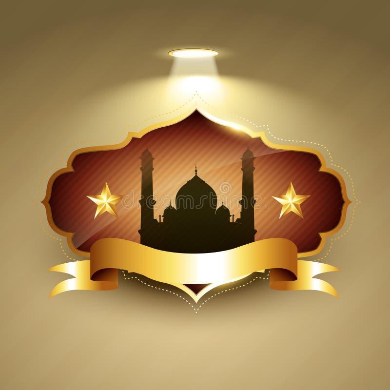 Mooie ramadan kareemvector vector illustratie