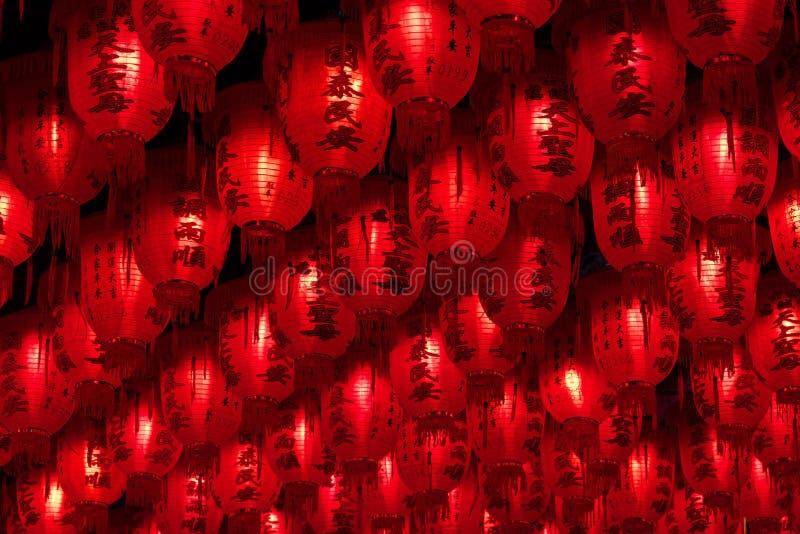 Mooie traditionele Chinese nieuwe jaar rode document latern decoratie in Taiwan Sluit omhoog ampèreconcept stock afbeeldingen