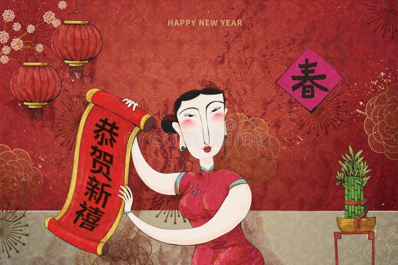 Mooie vrouw in qipao stock illustratie
