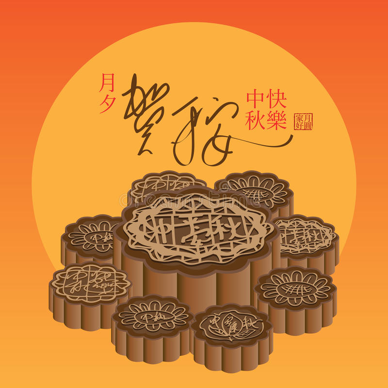 Moon cake big small card. Illustration drawing design moon cake brown big small card moon orange background calligraphy stock illustration