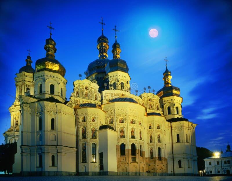 Download Moon On The Crimson Dawn Sky Stock Image - Image: 33118433