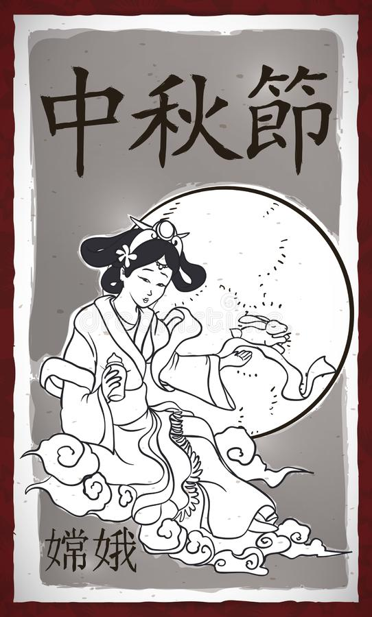 Moon Goddess: Chang`e Draw in Scroll for Mid-Autumn Festival, Vector Illustration. Chinese scroll in black and white watercolor effect with the moon goddess vector illustration