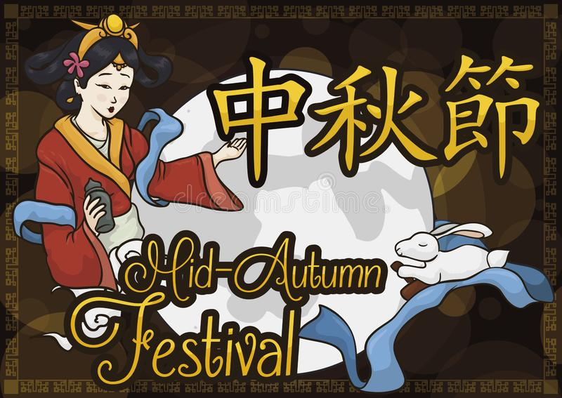 Moon Goddess` Chang`e and Jade Rabbit to Celebrate Mid-Autumn Festival, Vector Illustration. Commemorative poster with the moon goddess, Chang`e and Jade Rabbit stock illustration