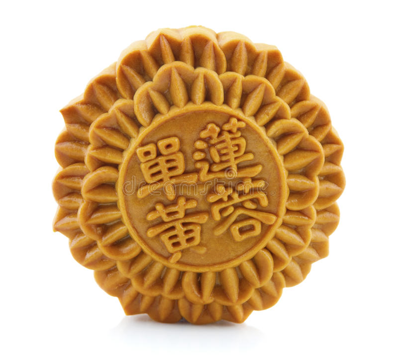 Mooncake chinês fotografia de stock royalty free