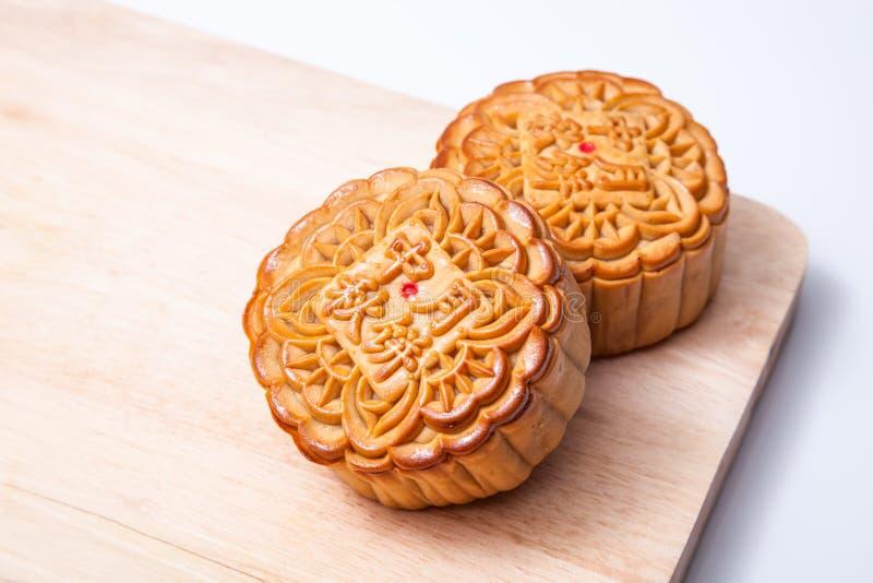 Mooncake för Mitt--höst festival royaltyfri foto