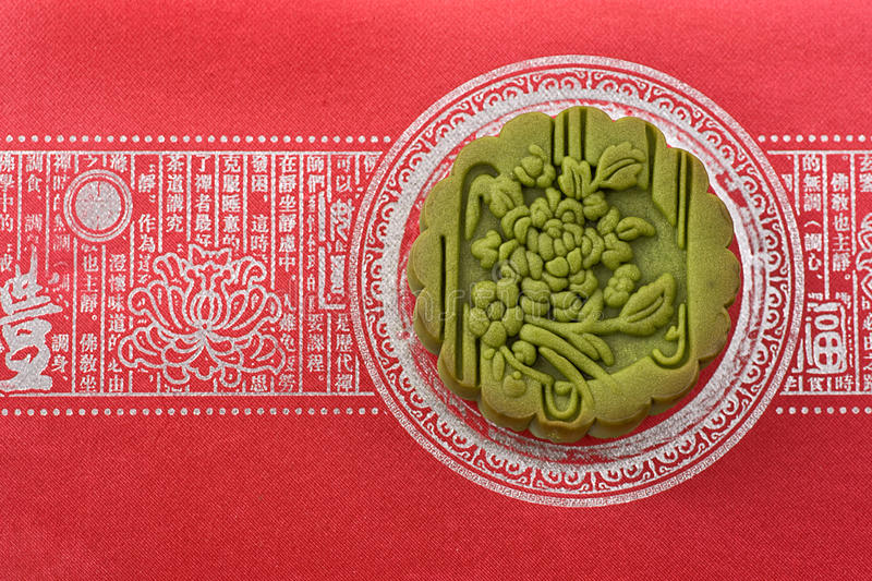 Download Mooncake Sur Le Rouge Image stock - Image: 16046201