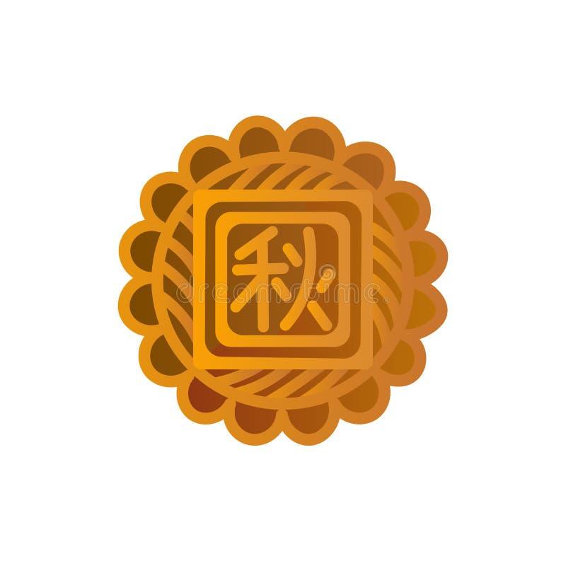 Mooncakeikonendesign Chinesisches Mittherbstfestsymbol mit einem chinesisches Schriftzeichen ` Herbst ` stock abbildung