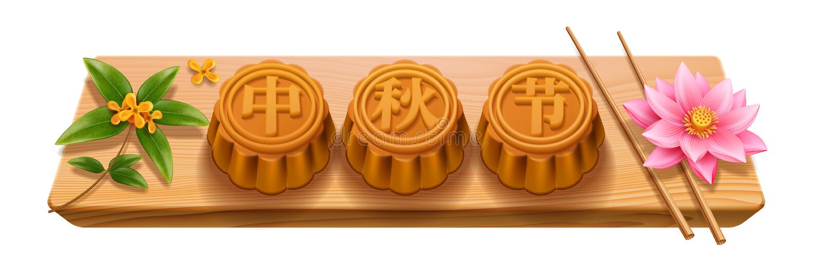 Mooncakes with calligraphy, mid autumn festival. Mooncakes with chinese calligraphy of mid autumn festival. Wooden food board with chopsticks, osmanthus and stock illustration