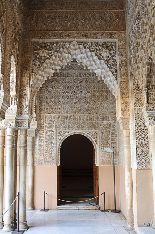 Moorish art and architecture in the Alhambra royalty free stock photos