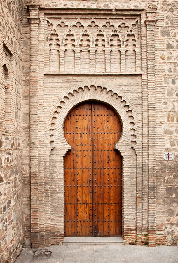 Moorish Gate Royalty Free Stock Photos