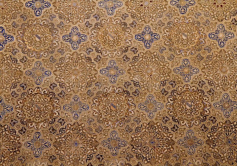 Moorish Mosaic Pattern at the Alhambra stock photography