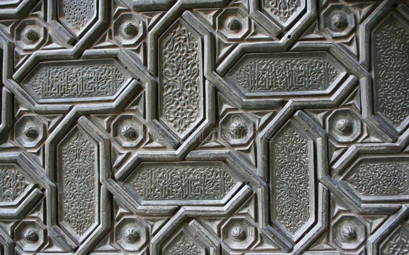 Moorish pattern royalty free stock photo