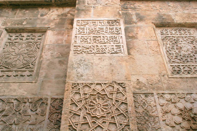 Moqsue Wall Fragment. A fragment of the wall of a mosque, decorated with ancient arabic text and middle-eastern style pattern stock photography