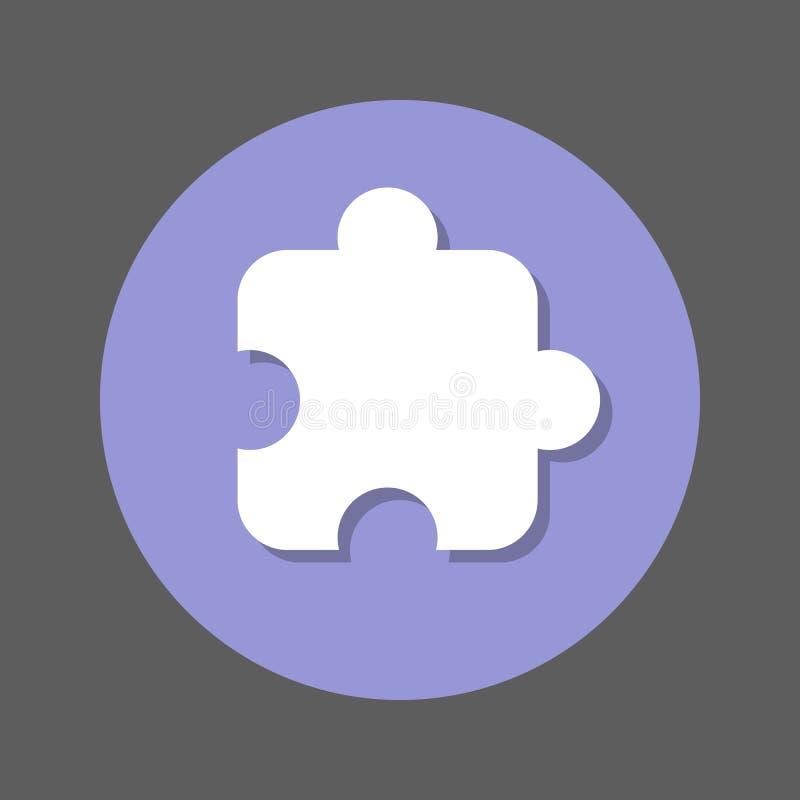 Morceau de puzzle, icône plate embrochable Bouton coloré rond, signe circulaire de vecteur avec l'effet d'ombre Conception plate  illustration stock