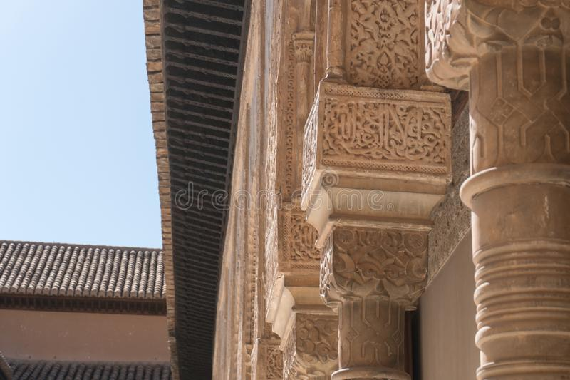 Exterior Moresque ornaments from Alhambra Islamic Royal Palace, Granada, royalty free stock image