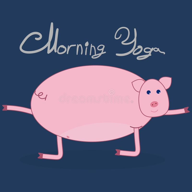 Morgonyoga med ett svin Svinet kopplas in i gymnastik vektor illustrationer