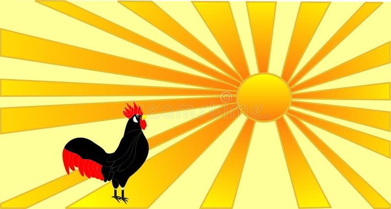 Download Morning awakening stock vector. Image of graphic, card - 7965262