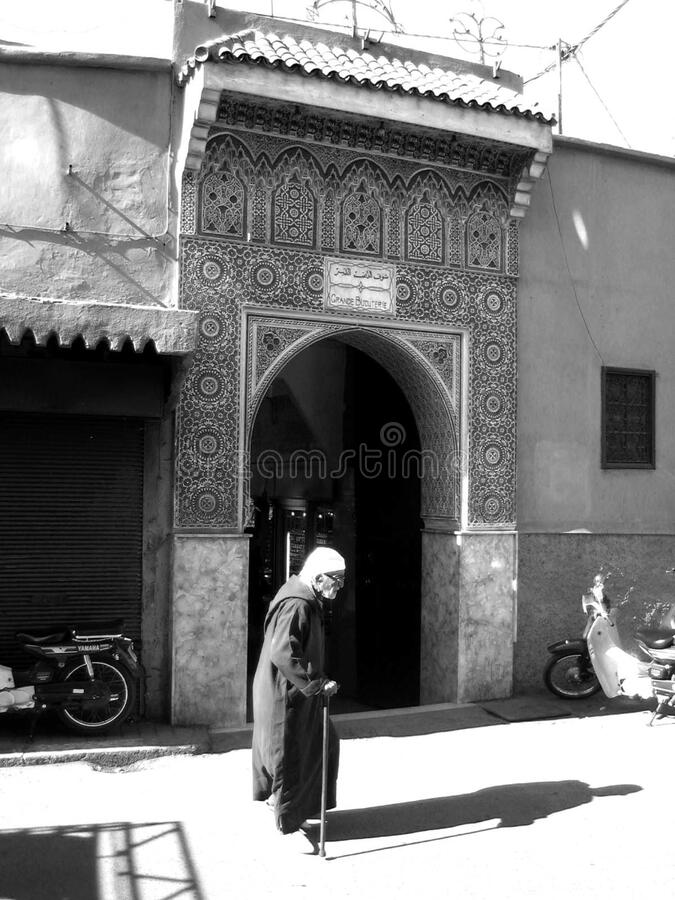 Morocco CMS CC-BY royalty free stock image