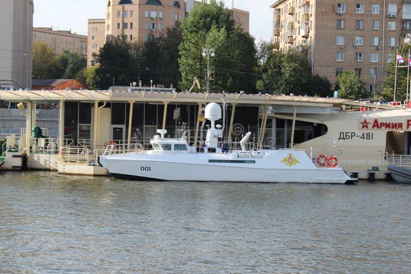 """Morski Deskowy â """"wewnątrz - szef Rosyjski wojsko – 001 prezydent federacja rosyjska i dowódca - obrazy stock"""