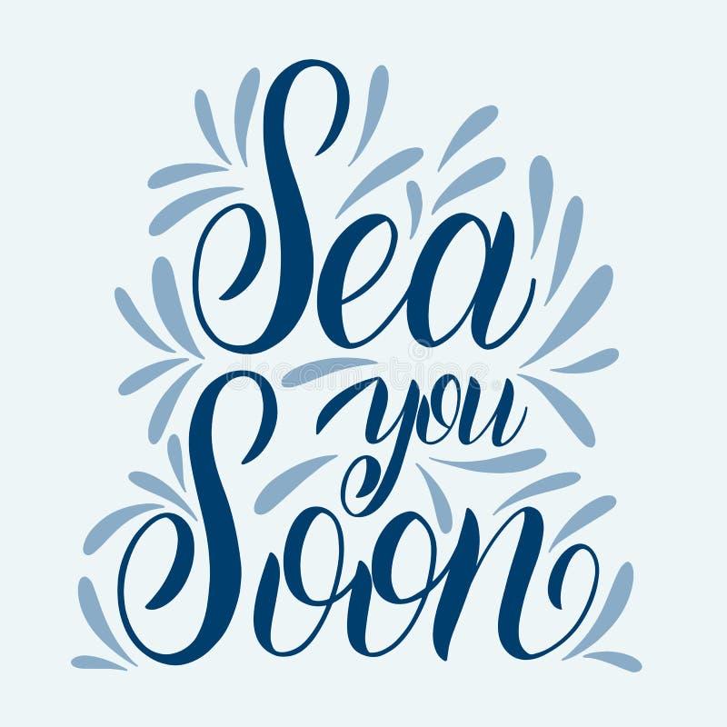 Morze ty wkrótce royalty ilustracja