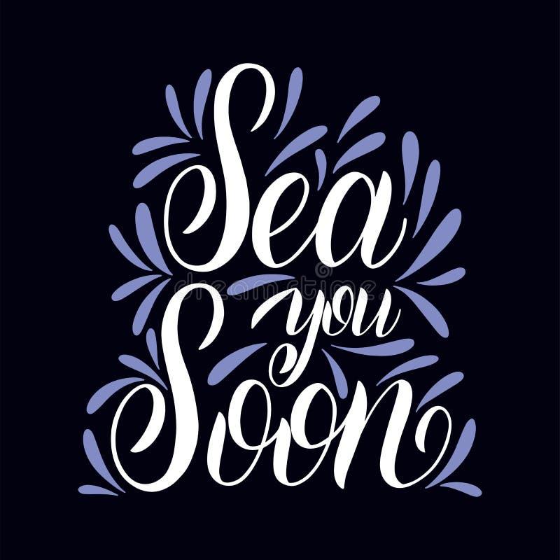 Morze ty wkrótce ilustracji