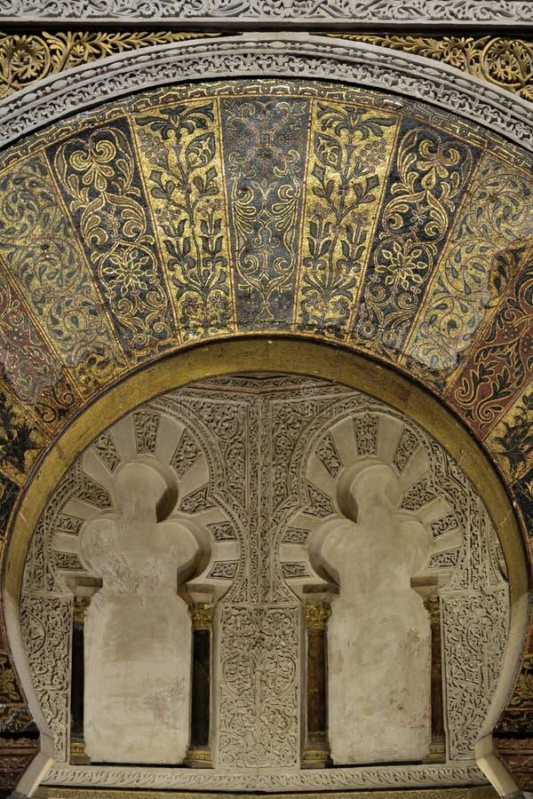 Mosaïque dorée au-dessus du Mihrab, Mosquée-cathédrale de cor photo libre de droits