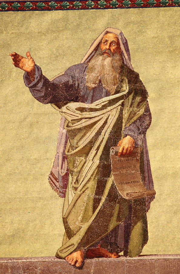 Mosaïque du prophète Daniel photos libres de droits