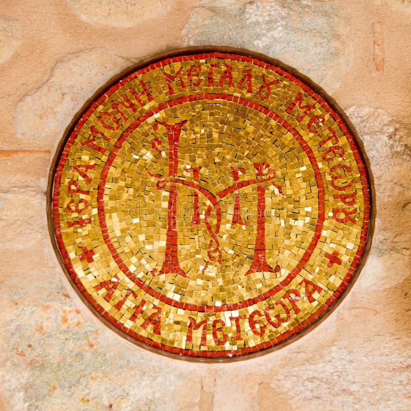 mosaïque plaquée or dans le grand monastère de Meteoron, région de Meteora en Grèce photo stock