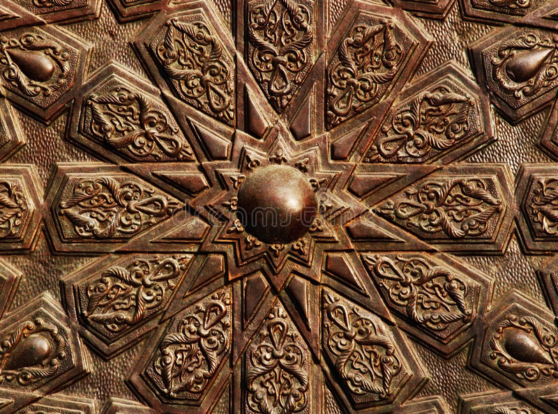 Mosaic-8 islamique photo libre de droits