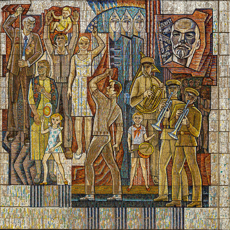 Mosaic art stock images