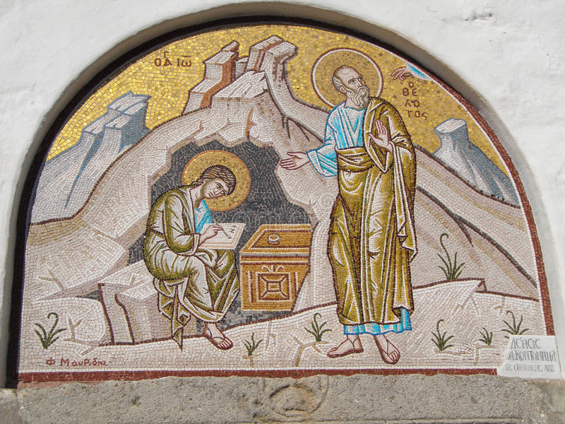 A mosaic depicting the recitation of the Revelation, over the door of the Monastery of Saint John. The Theologian, which surrounds John the Baptist's cave, in stock images