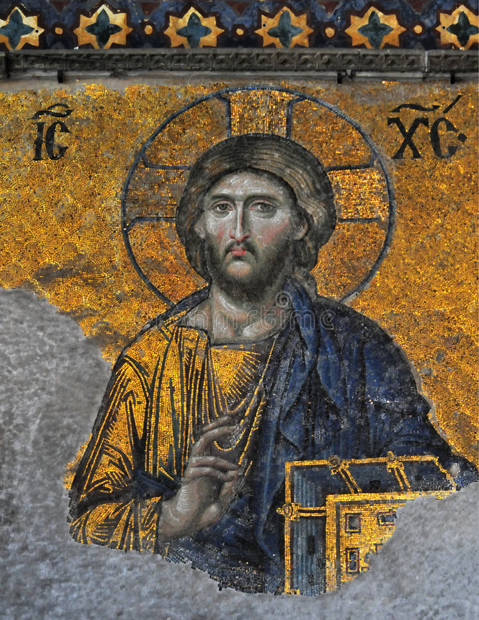 Mosaic details from St. Sophia royalty free stock images