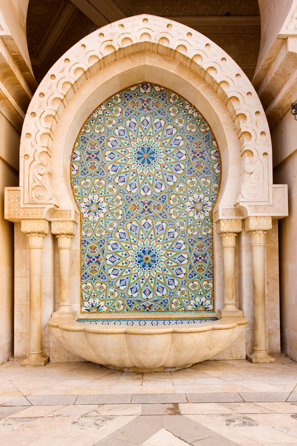 Mosaic And Fountain Stock Images