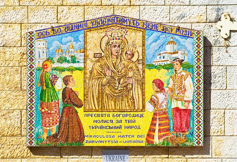 Israel. Nazareth. Church Of The Annunciation. Mosaic icon of the mother Of God. Mosaic icon of the mother of God, presented to the Church by Ukraine stock photo