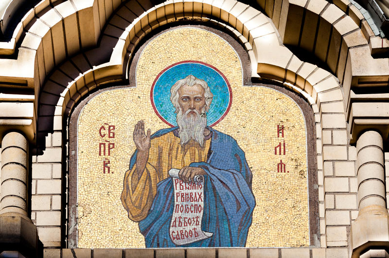 Mosaic icon of St. Elias. On the wall of the chapel Mother of God Joy of All Who Sorrow. Painter VA Frolov (1906-1909), St. Petersburg, Russia royalty free stock image