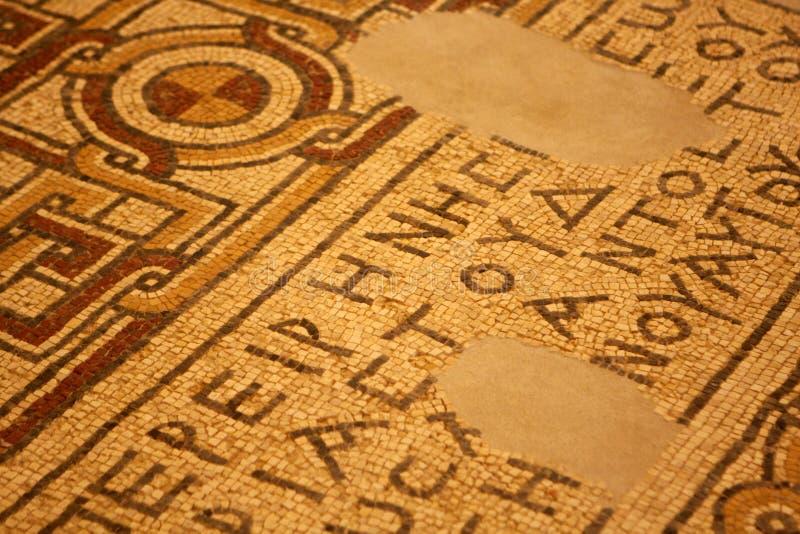 Mosaic, Nebo Mountain in Jordan. Ornate mosaic in the Memorial Church of Moses at Mount Nebo, Jordan royalty free stock photography