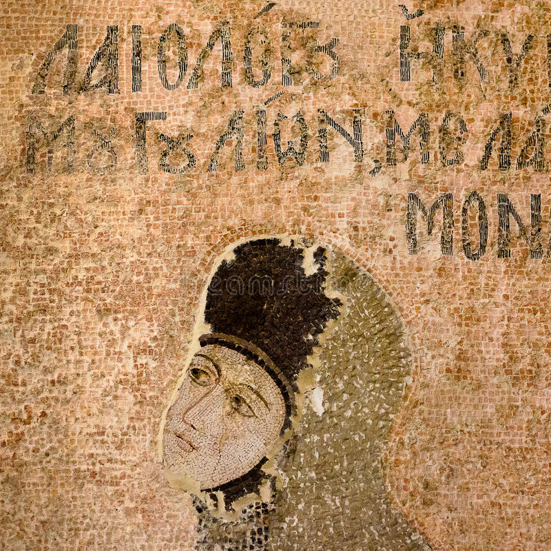 Mosaic of Saint Mary of the Mongols royalty free stock photo