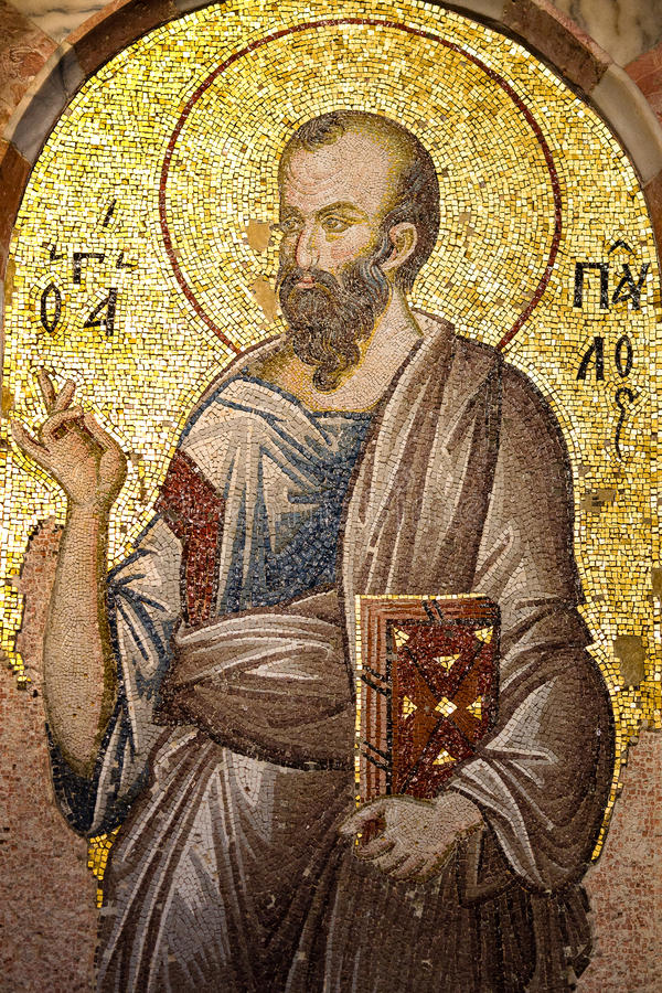 Mosaic of Saint Paul stock photos