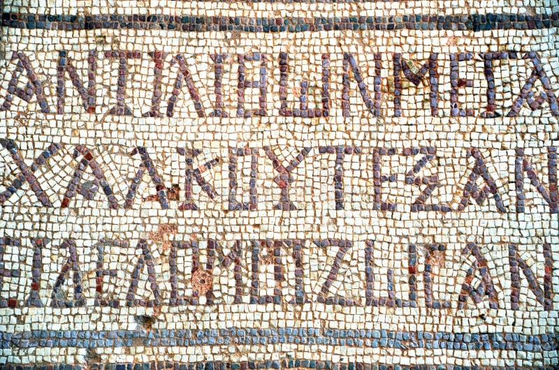 Mosaico antigo fotos de stock