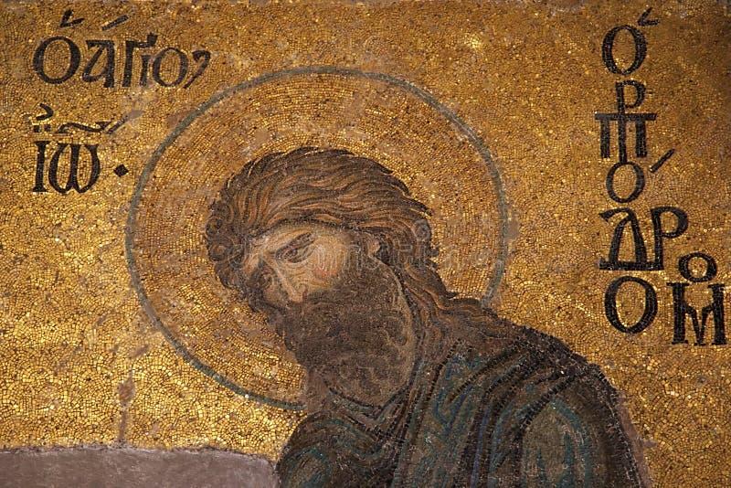 Mosaico bizantino em Hagia Sófia imagens de stock royalty free