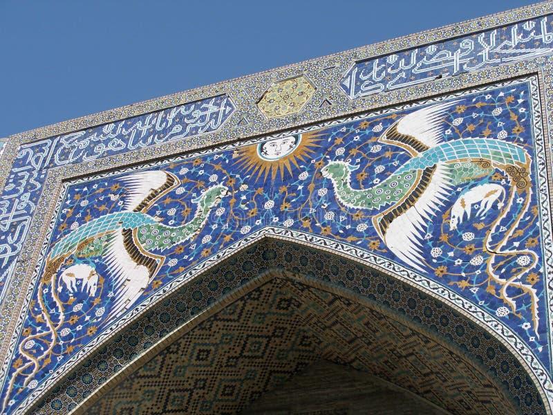 Mosaico in Boukhara, Uzbekistan immagini stock libere da diritti