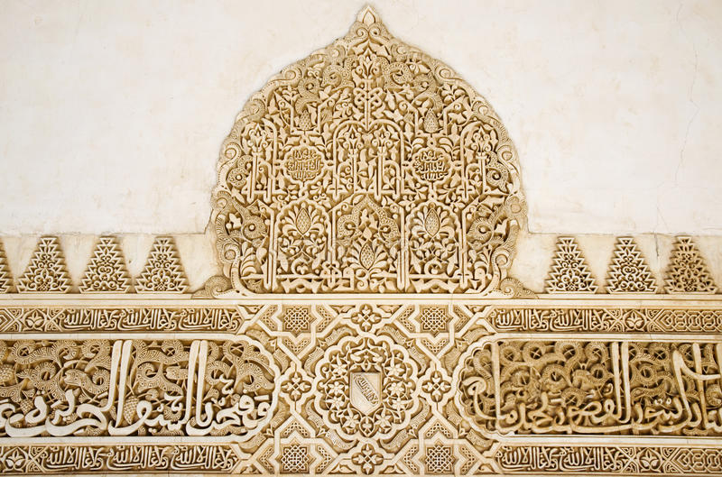 Mosaico da mesquita fotos de stock royalty free