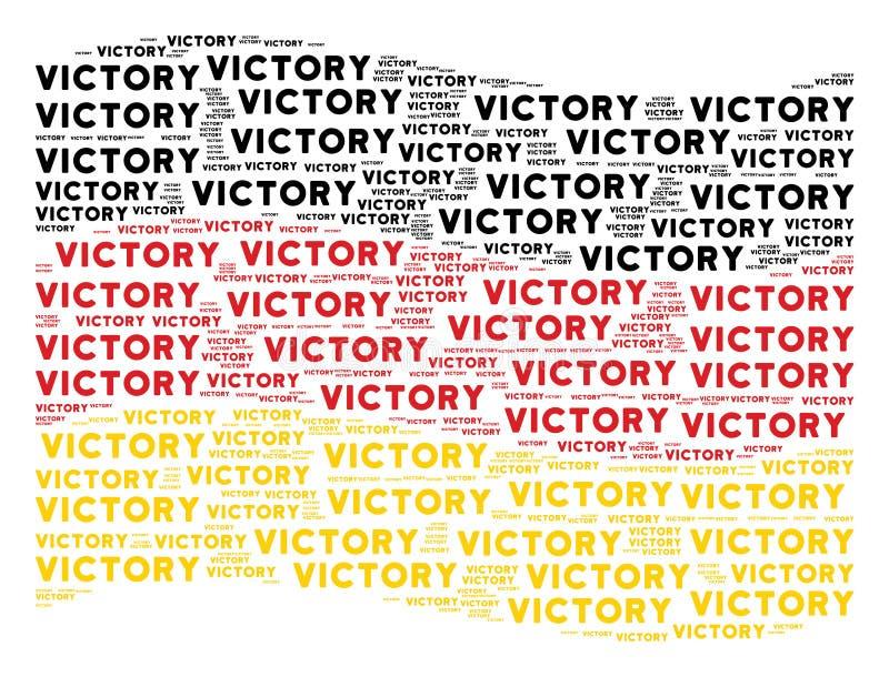 Mosaico de ondulação da bandeira de Alemanha de Victory Text Items ilustração royalty free