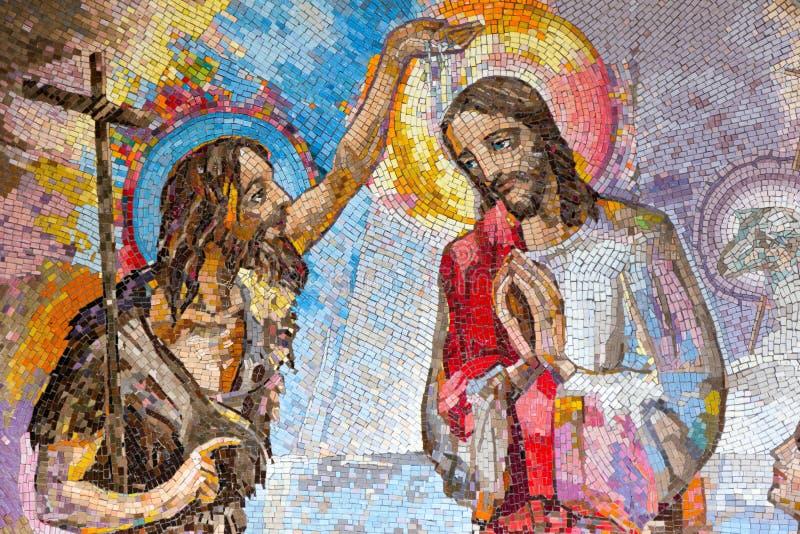 Mosaico del battesimo di Jesus Christ da St John il battista come il primo mistero luminoso immagini stock libere da diritti