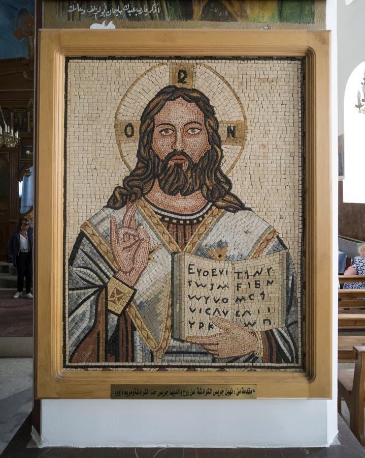 Mosaico di Jesus Christ Jordan Madaba, Medeba biblico - la chiesa di St George 27 ottobre 2018 fotografie stock libere da diritti
